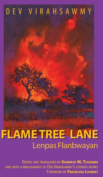 Flame Tree Lane